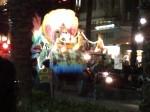 parade float lundi