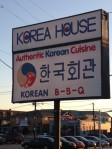 korea house sign metairieLA